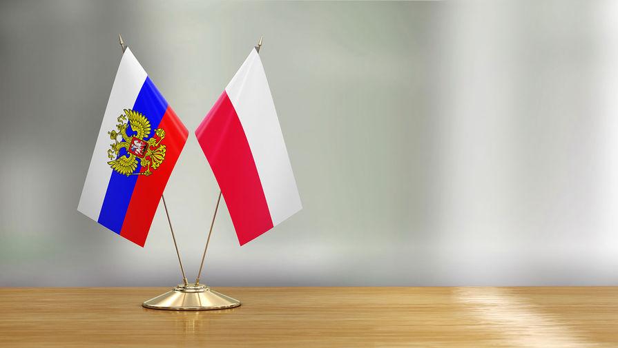 МИД Польши вызвал посла РФ