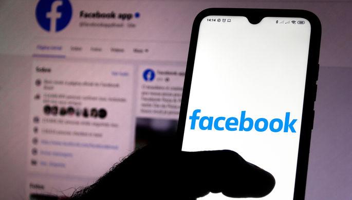 Перед репостом — прочитать: Facebook тестирует новую функцию