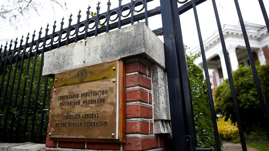 Захарова заявила о захвате российского генконсульства в Сиэтле
