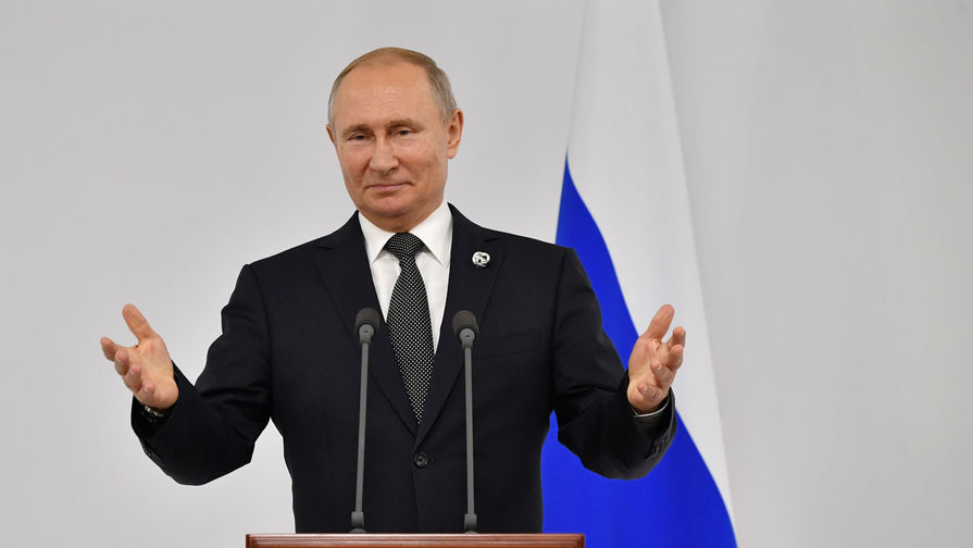 Image result for путин