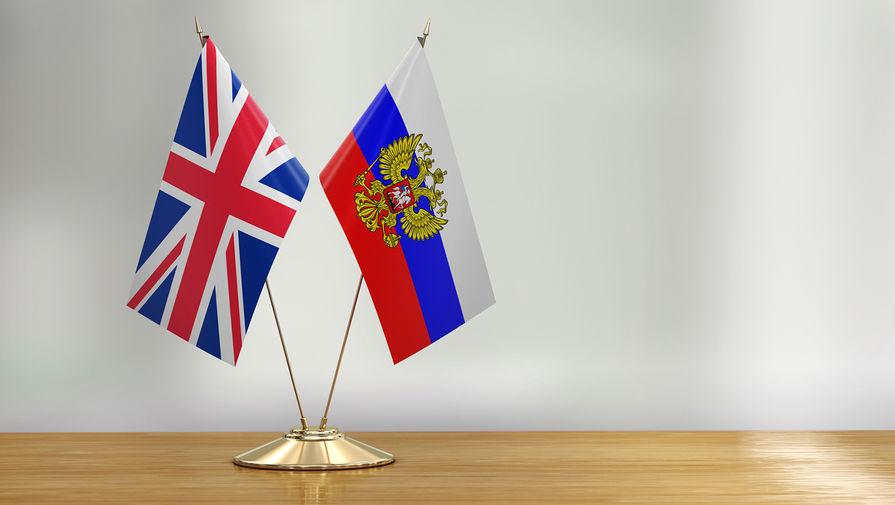 Британия призвала Россию не выходить из Договора по открытому небу