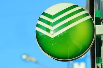 Активы Сбербанка выросли по сравнению с аналогичным периодом прошлого года на 27%
