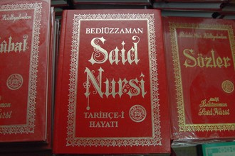 Суд в Калининграде признал 16 книг турецкого теолога Саида Нурси экстримистской литературой
