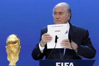 Победа Катара в конкурсе на право проведения ЧМ-2022 создало проблемы