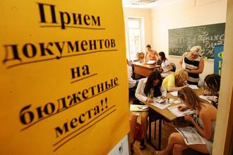 Количество бюджетных мест для абитуриентов, распределенных в нынешнем году между вузами, осталось на уровне 2012 года
