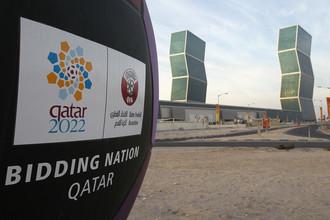 Строительство спортивных объектов в Катаре оказалось делом, опасным для жизни