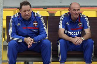 Тренеры ЦСКА Леонид Слуцкий и Виктор Онопко