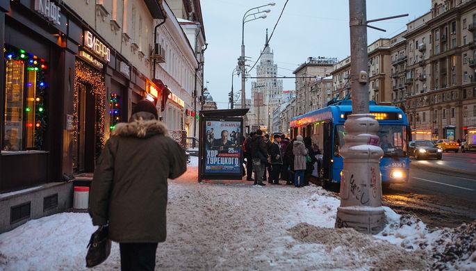 Мягкие морозы: Москву завалит снегом
