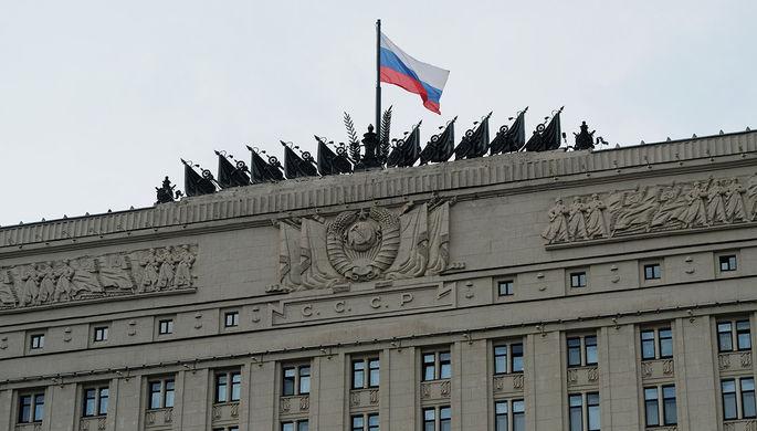 Минобороны России обвинило США в стремлении захватить экономические активы Сирии