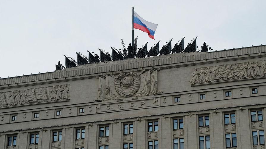 В Минобороны заявили об изменении госпрограммы вооружения после послания Путина