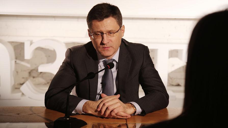 Новак оценил переговоры по газу с Украиной