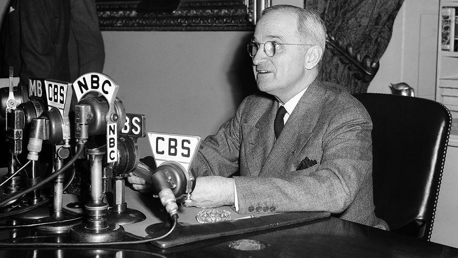 70 лет назад президентом США был избран Гарри Трумэн