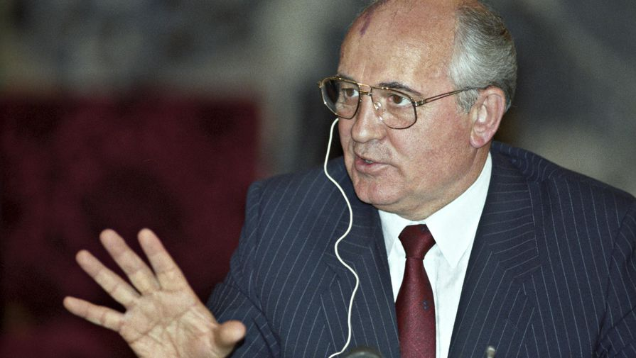 Горбачев считает, что доверие между державами разрушено