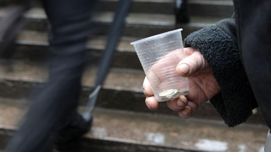 Правительство РФ выделит свыше 15 трлн рублей на снижение уровня бедности