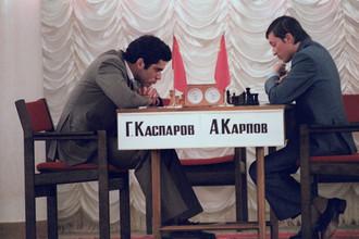 Гарри Каспаров против Анатолия Карпова во время одного из легендарных матчей