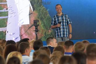 Премьер-министр РФ Дмитрий Медведев на форуме «Территория смыслов»