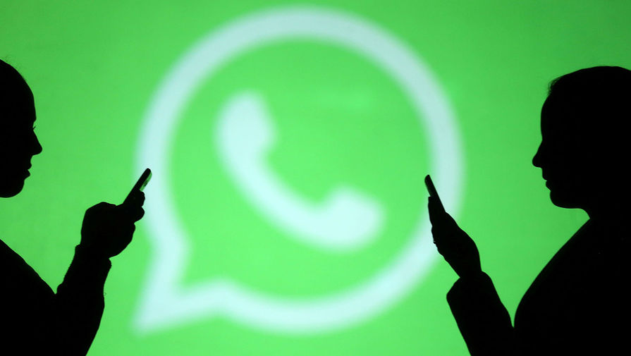 Пользователи пожаловались на сбой в работе WhatsApp