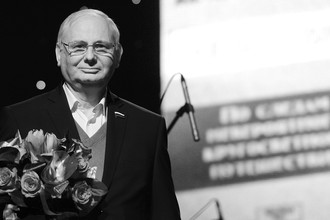Борис Резник на церемонии вручения премии Артема Боровика