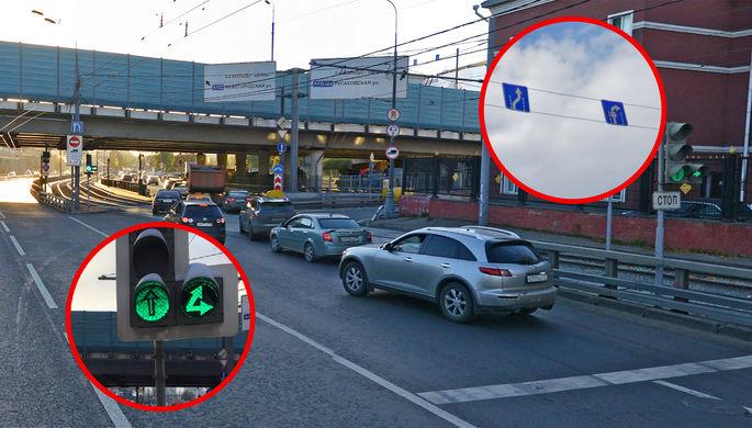 Скриншот с сервиса «Яндекс.Карты» и фотография новой стрелки на светофоре (коллаж)