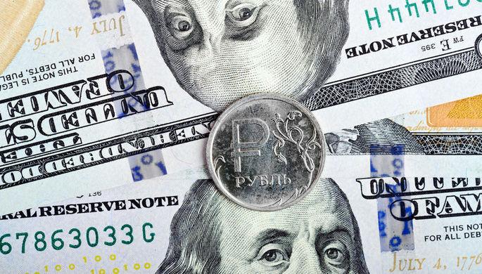 Повеселился — и хватит: когда рухнет рубль