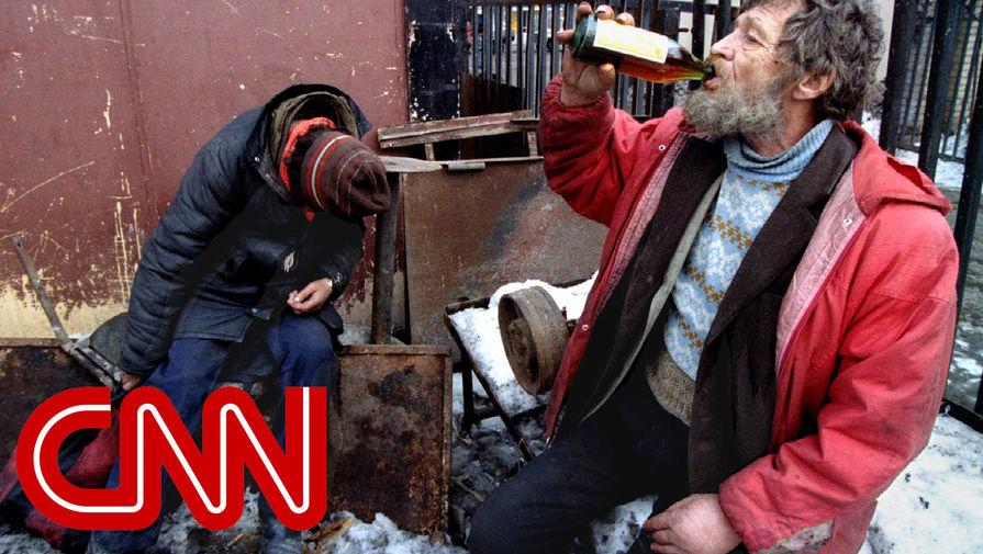 CNN во всей красе: россиян назвали пьяницами на попойке
