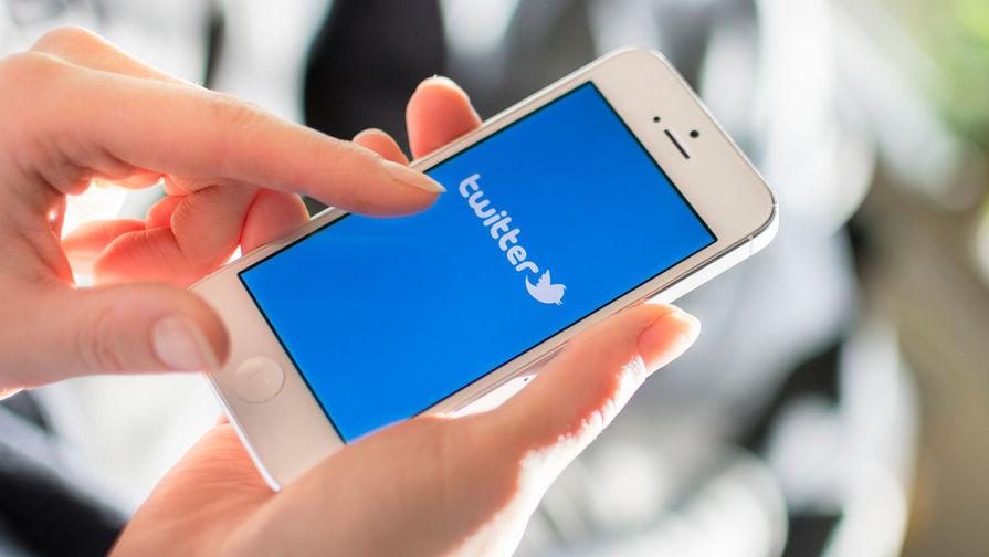Twitter разблокировал аккаунт российской делегации в Вене