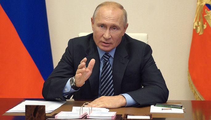 Борьба продолжится: Путин сделал прогноз по мировой экономике