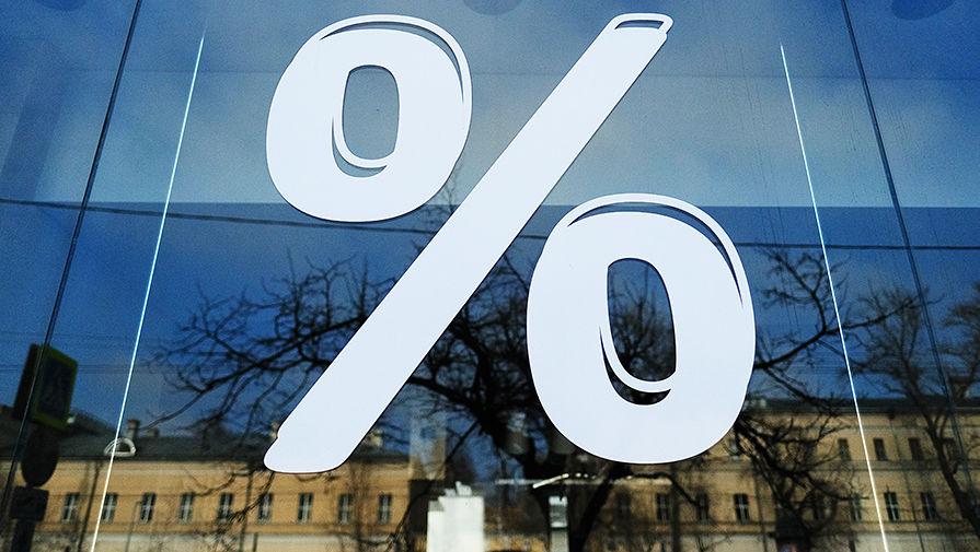 Россиянам перечислили три варианта действий по выходу из долговой ямы