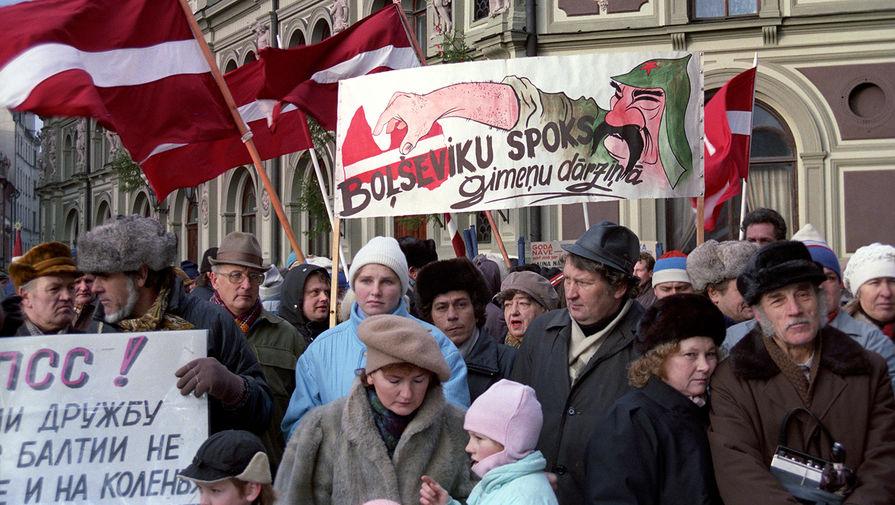 Митинг, организованный Народным фронтом Латвии против военных действий в Вильнюсе, 13 января 1991 года