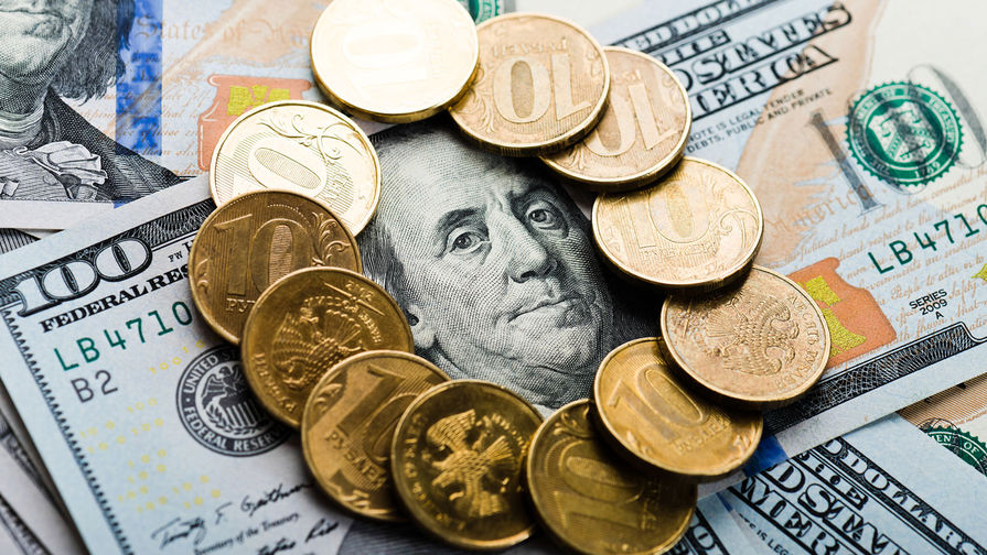 Курс доллара снизился до 73,2 рублей на открытии торгов