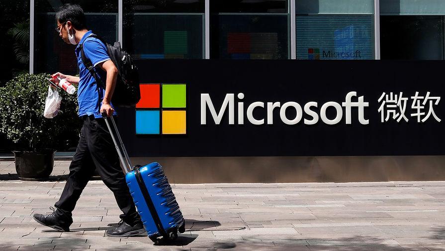 Bloomberg назвал дату презентации Windows следующего поколения