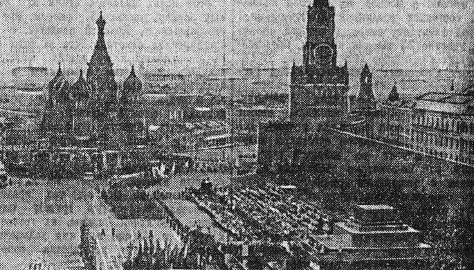 Как Дни молодежи отмечали в Советском Союзе