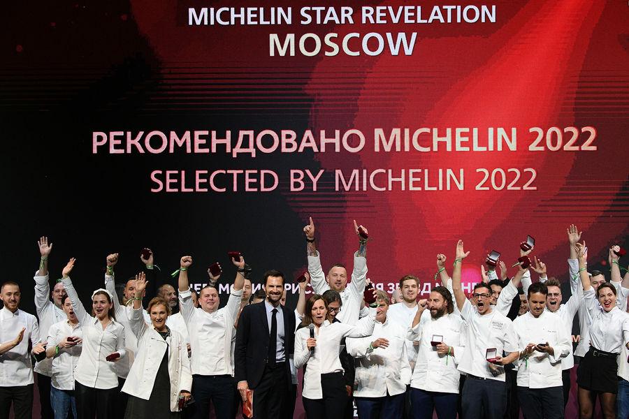 Шеф-повара московских ресторанов нацеремонии вручения звезд Michelin, 14октября 2021года