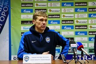 Александр Горшков не уверен в будущем «Нижнего Новгорода»