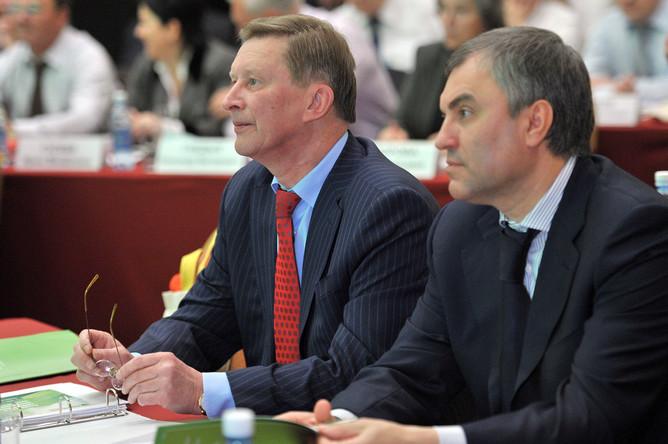 Сергей Иванов и Вячеслав Володин
