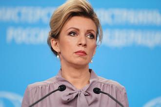 Провокация перед встречей: Захарова о шпионском скандале в Сербии