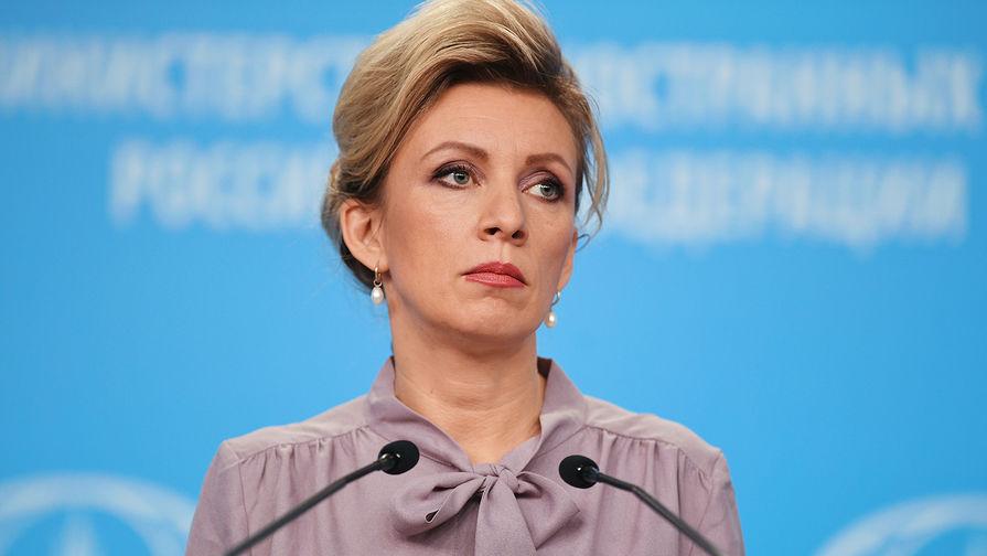 Захарова: НАТО подстрекает Киев продолжать конфликт в Донбассе