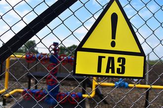 Откройте трубу: «Газпром» предлагают лишить монополии