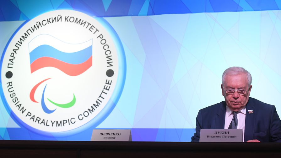 Президент ПКР Владимир Лукин на пресс-конференции по итогам расширенного заседания Исполкома Паралимпийского комитета России в Москве.
