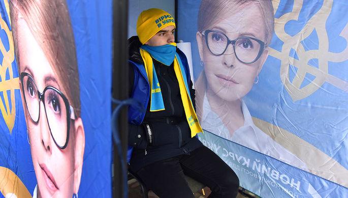 Агитационные плакаты кандидата в президенты Украины Юлии Тимошенко на одной из улиц Львова, 11 февраля 2019 года
