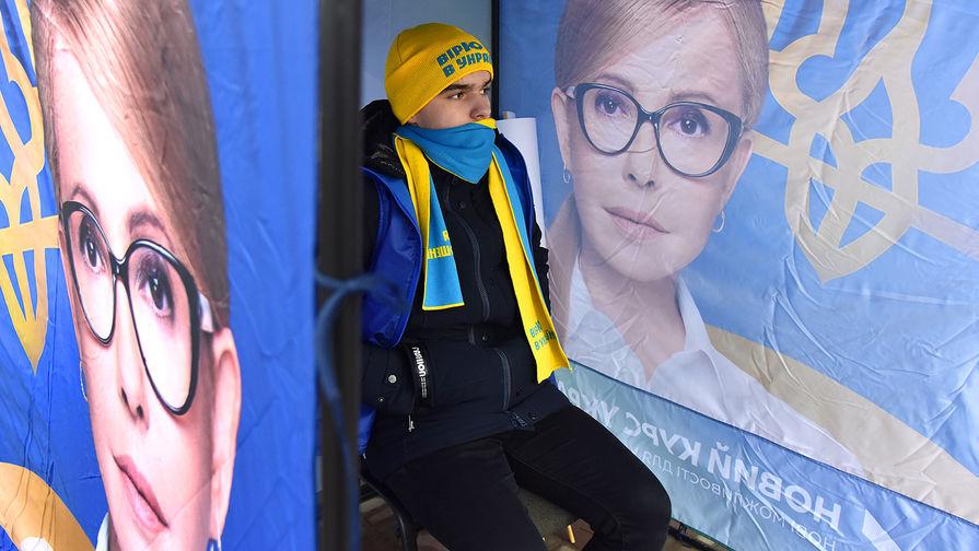 Тимошенко пообещала украинцам вернуть потерянные при СССР вклады
