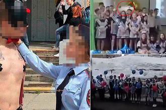 БДСМ-маскарад: выпускники устроили скандальную вечеринку