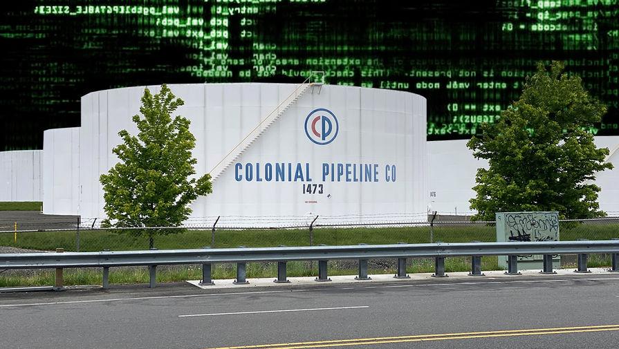 Colonial Pipeline полностью восстановило работу топливопровода