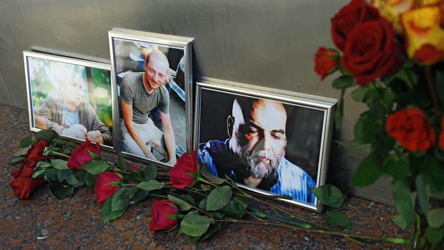 СМИ узнали о похищении и допросе журналистов в ЦАР перед убийством