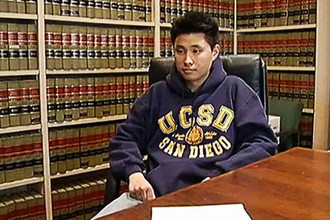 Федеральные власти США должны выплатить 4,1 миллиона долларов компенсации американскому студенту Дэниелу Чонгу