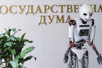 На налоги трудящихся: роботы оставят россиян без работы