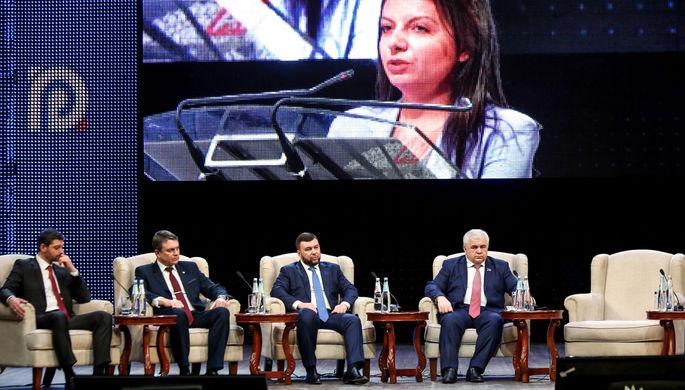 Возвращение к истокам: о чем говорится в доктрине «Русский Донбасс»