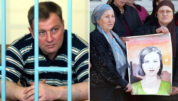 Полковник Юрий Буданов на скамье подсудимых в 2002 году и родные Эльзы Кунгаевой с ее портретом в 2009 году, коллаж