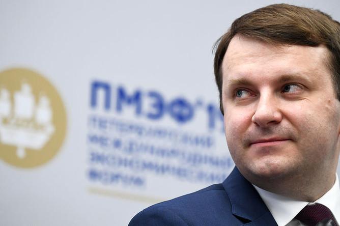 Министр экономического развития России Максим Орешкин во время Петербургского международного экономического форума (ПМЭФ) в Санкт-Петербурге, 6 июня 2019 года