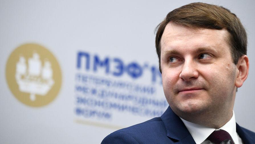 Орешкин предложил повысить траты на экспорт услуг в 42 раза, сообщили СМИ